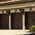 The Overhead Door Company of South Bend