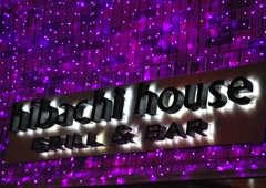 Hibachi House Grill And Bar - Rochester, MI
