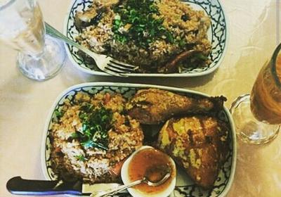 Thai Kitchen 4250 Barranca Pkwy Ste U Irvine Ca 92604 Yp Com