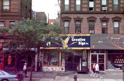 55 Sea Construction Corp - New York, NY