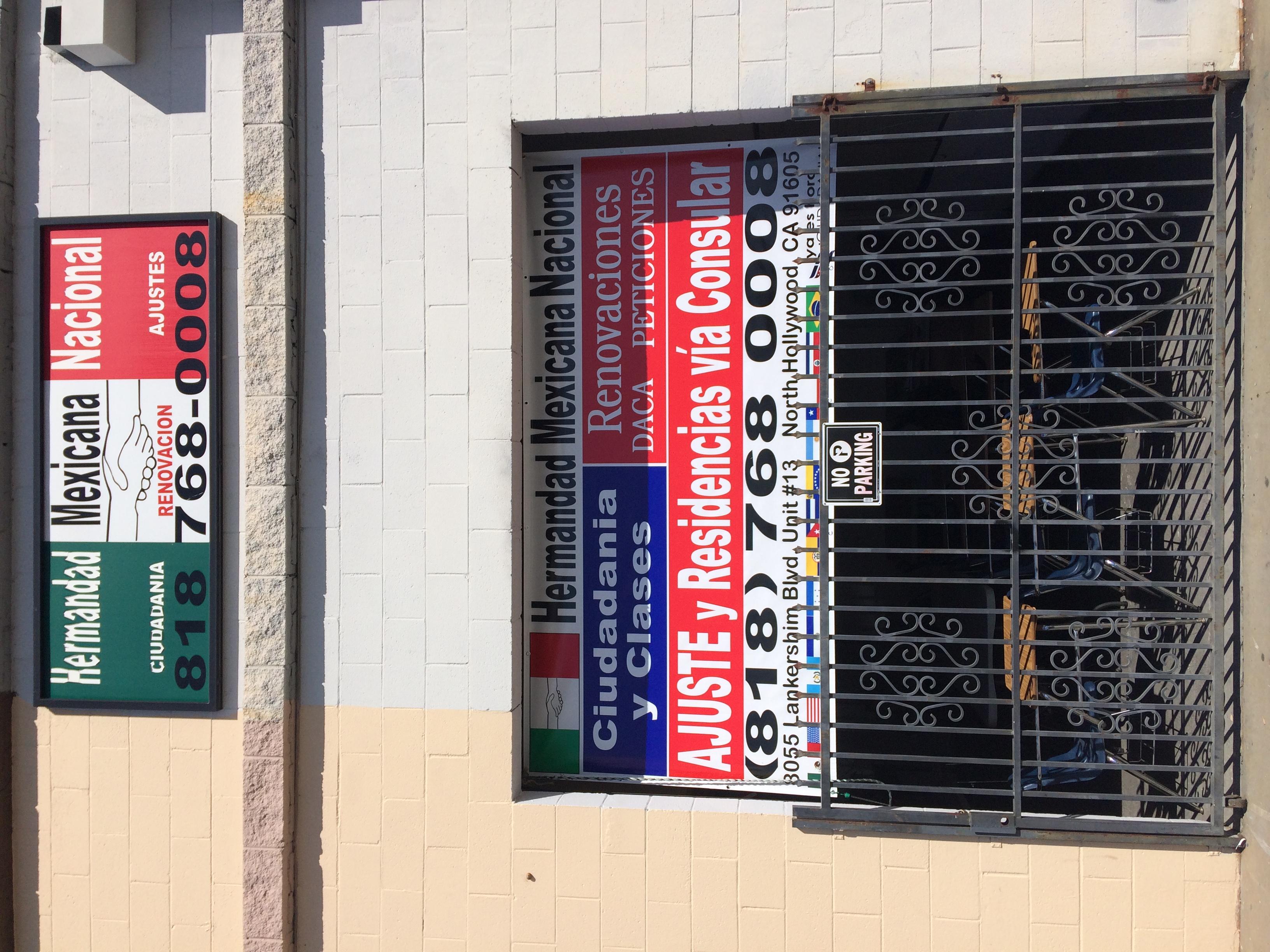Hermandad Mexicana Nacional 8055 Lankershim Blvd, #13, North