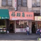 Good Mong Kok Bakery - San Francisco, CA