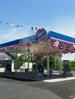 Regular, Plus, Premium/Super, Diesel & Kerosene Avaliable.