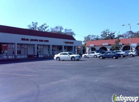 Mikato Japanese Steak House & Sushi Bar - Saint Augustine, FL