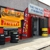 The Tire Place LLC