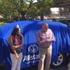 Tim Delaney: Allstate Insurance