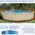 Sunset Pools & Spas - CLOSED