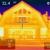 Black Hills Thermal Imaging