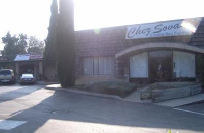 Td Cigarettes & Quick Mart - Campbell, CA