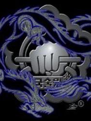Kuk Sool Won Martial Arts Of Redwood City