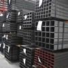 American Metal Supply