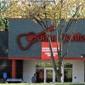 Guitar Center - Fairfax, VA