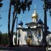 Church Of All Russian Saints Burlingame