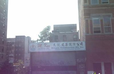 Morgan Construction Ny Inc - New York, NY