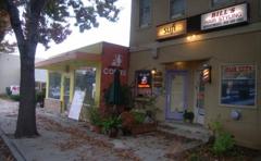 Sufi Coffee Shop