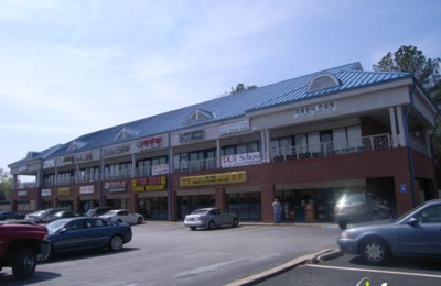 Yen Jing Chinese Restaurant - Atlanta, GA