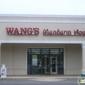 Wang's Mandarin House - Memphis, TN