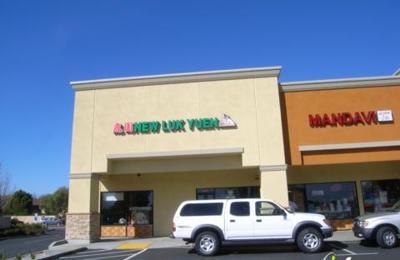 New Luk Yuen Restaurant - Union City, CA