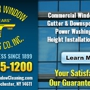 Rochester Window Cleaning Co. Inc.