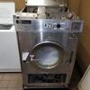 General Repair Appliances & Handyman Services