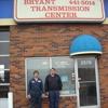 Bryant Transmission Center