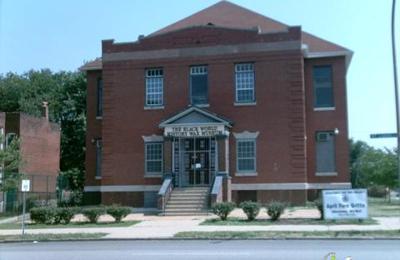 Black World History Wax Museum - Saint Louis, MO