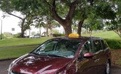 A South Maui Taxi