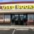 Amber Unicorn Books