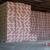 Drywall Supply, Inc. (DSI)