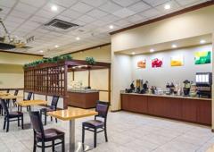 Quality Inn Conference Center - Jacksonville, FL