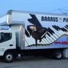 Barrus Pianos