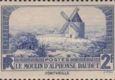 American Philatelic Foundation - Los Angeles, CA