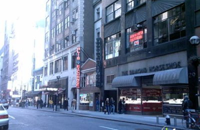 Universal Jewelers & Watch Tools - New York, NY