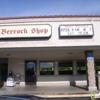 The Berrock Shop