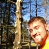 TLC Tree  Service & Property Maintenance