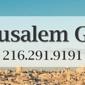 Jerusalem Grill - Cleveland, OH