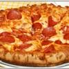 Jim & Nena's Pizzeria #1