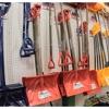 Amesbury Industrial Supply Co