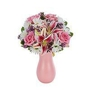 Forgetme Knot Florist Gift
