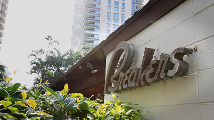 Breakers Hotel The - Honolulu, HI